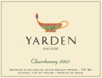 Yarden Chardonnay kosher white wine